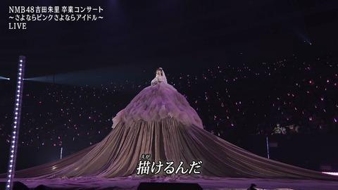 【NMB48】吉田朱里さん、卒業コンサートのラストで巨大化wwwwww【#吉田朱里卒業コンサート】