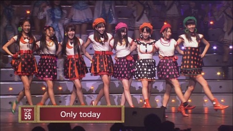 【AKB48】三大エモい曲、「only today」「2人乗りの自転車」あと一つは?