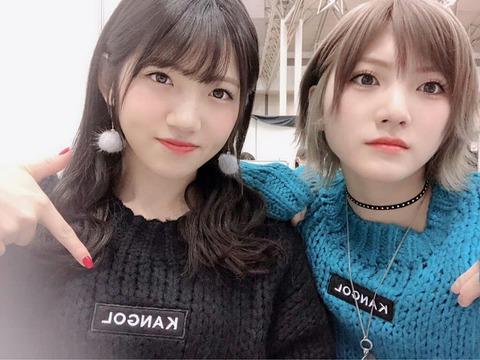 【AKB48】村山彩希と遊ぶには岡田奈々の許可が必要だった【ゆうなぁ】