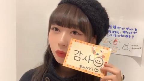 【AKB48】大盛真歩「オッパ!」「オンニ!」「サランへ!」「カムサハムニダ!」「マシッソヨ!」