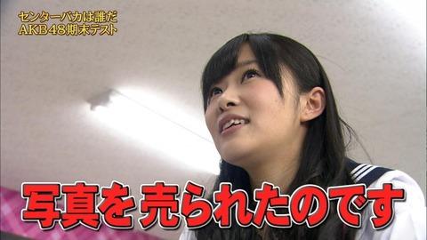 【HKT48】指原莉乃「重い十字架を背負った女だからね」