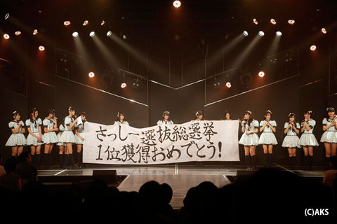 【HKT48】総選挙決定後の指原莉乃応援スレの様子