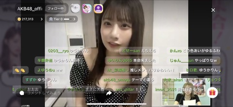 【衝撃】AKB48鈴木優香さん、生配信やらかす