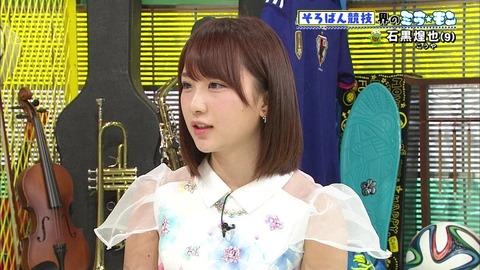 【朗報】AKB48高橋朱里はムッツリだったwww