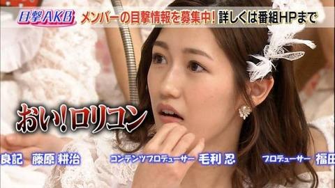 【AKB48】押すと変態水着着たドラ2メンバー(久保樋渡西川千葉やまべあゆ!)が目の前に現れるボタン