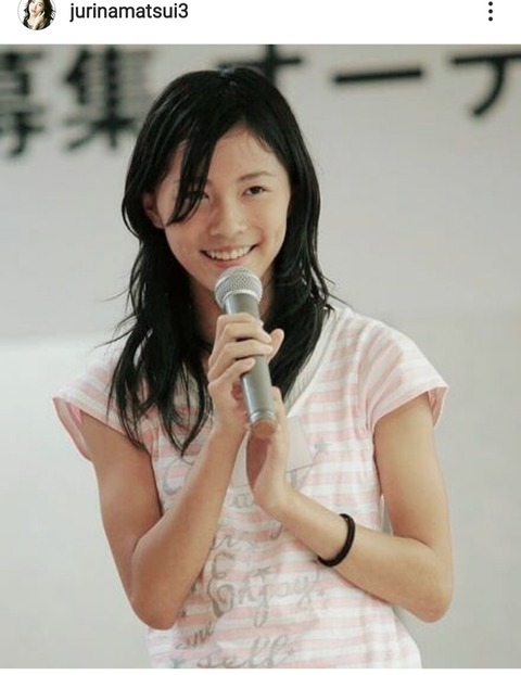 【SKE48】松井珠理奈がデビュー前夜の写真を公開!「子供の頃から本当にキレイ」と絶賛の声