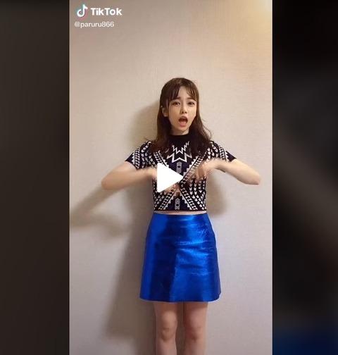 【元AKB48】ぱるるがtiktokアカウントを開設しNiziUの縄跳びダンスをセクシーに披露【島崎遥香】