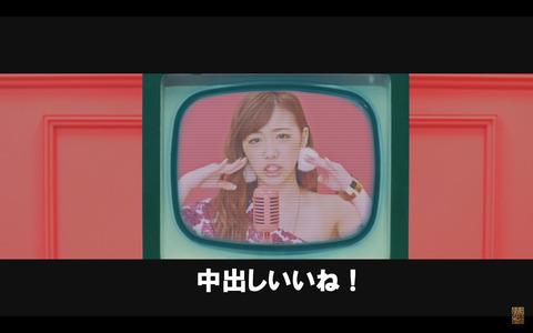 【NMB48】チームM曲の歌詞がヤバすぎるwwwwww