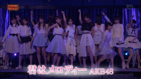 【朗報】AKB48新曲「君はメロディー」が神曲!!!【キャプ画像まとめ】