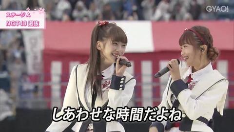 【NGT48】5月の劇場スケジュール、山口真帆らの卒業公演のみwww