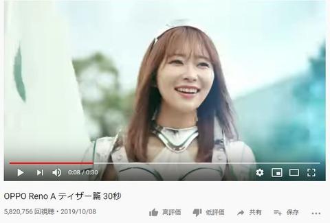 【朗報】指原莉乃さん出演のスマホOPPOのCM、公開1週間で500万再生突破!