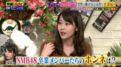 【悲報】元NMB48門脇佳奈子「Showtitleに入って後悔してる子がいる」