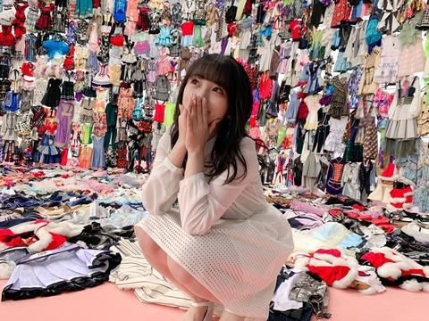 【AKB48総選挙】向井地美音次期総監督がお気持ちを表明