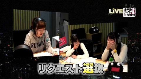 【ANN】内山奈月「節分やバレンタインは企業に踊らされてる」→小嶋真子「なんでそんなこと言うのー?」