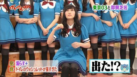 【NMB48】矢倉楓子の大●を肛●から直食いしたいんだけど