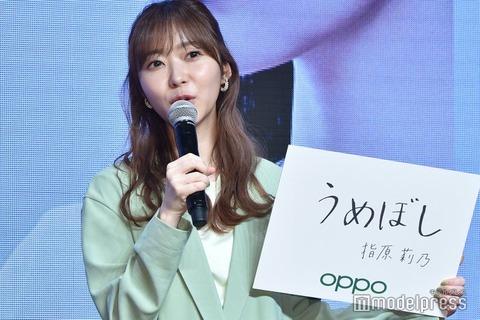 【HKT48】村重杏奈、指原莉乃さんに全力でゴマすりwww