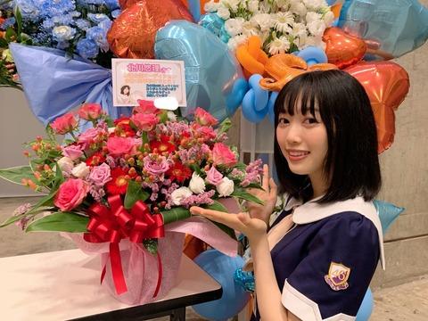 AKB48を蹴って乃木坂46に加入した北川悠理ちゃんがとんでもなく可愛くなってる件