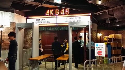 【AKB48G】今度初めて劇場公演に行くんだが 「こいつ、出来るな…」 って思われる方法教えて