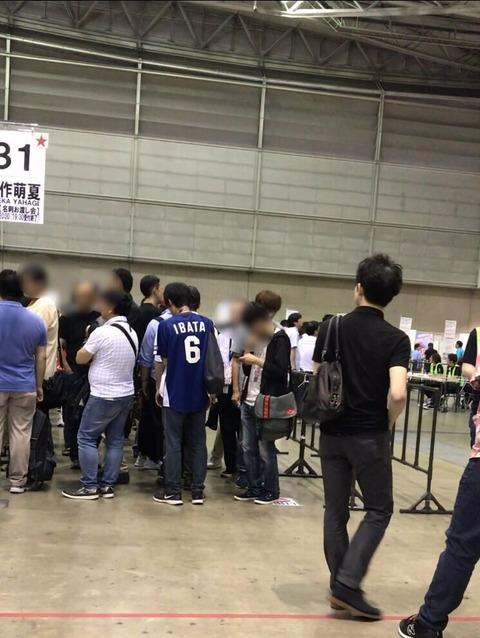 【朗報】AKB48ドラフト3期矢作萌夏の名刺お渡し会にヲタが殺到www