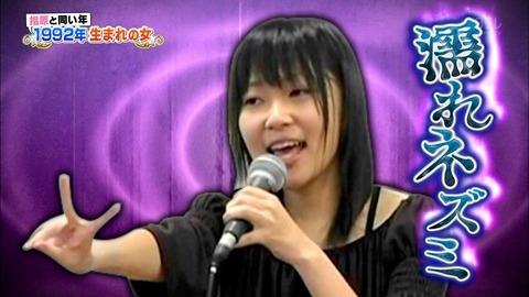 【AKB48G】5期研究生出身の指原莉乃は若手に希望を与える存在なのか?