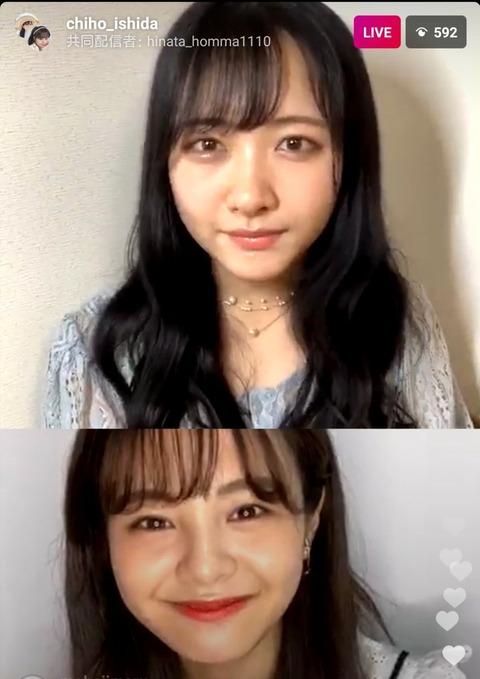 【STU48】石田千穂インスタライブの「人妻感」に本スレがざわつく