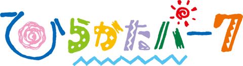 【朗報】NMB48の新プロジェクト「ナンバトル」スポンサー5社が協賛する超ビックイベントであることが判明!
