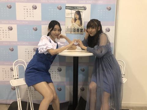 【SKE48】ヤフートップに『「ブス」を貫くSKE須田の戦略』www【須田亜香里】