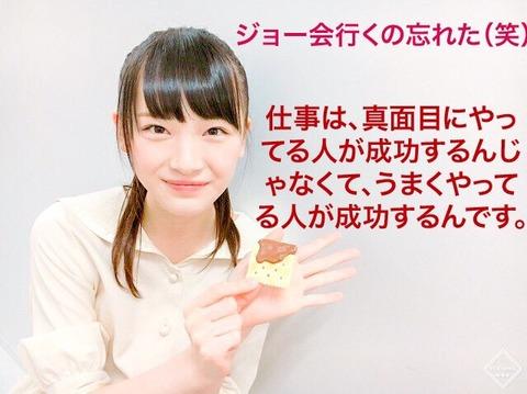 【悲報】NGT48の大人気メンバー太野彩香さんの卒業特番がニコ生で無料配信されたのに実況スレすら立たない