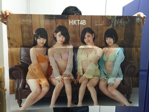 【HKT48】今週からさくらたん精●搾取強化週間がスタート【宮脇咲良】