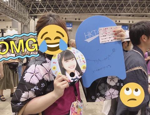 【AKB48】握手会でビート板にサインしてヲタにプレゼントwww完全に嫌がらせwww