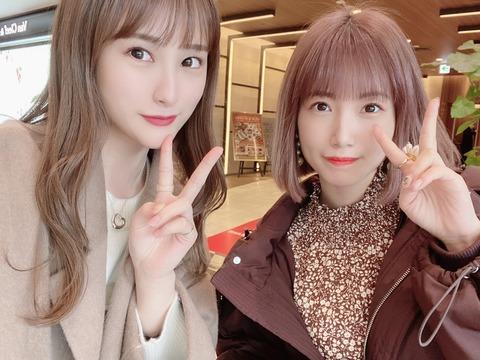 【悲報】元HKT48植木南央の怪しい集金イベントに朝長美桜が出演