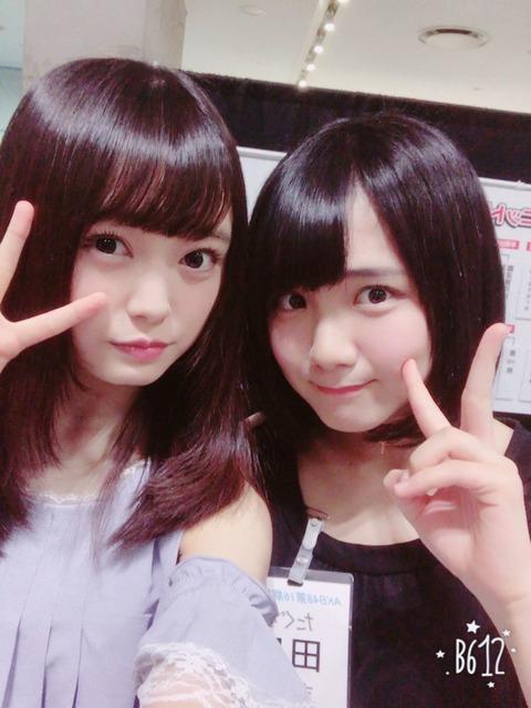 【AKB48】16期田口愛佳が確変する!!!【画像】