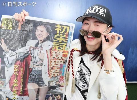 【悲報】世界チャンピオンのSKE48松井珠理奈さんのトークショー、屈辱の当日券発売・・・
