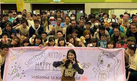 【ロリコン】NMB48塩月希依音ちゃん(14歳)のファンの方々をご覧ください
