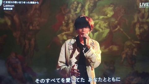AKB48が復活する為にまず米津玄師に楽曲を提供してもらおう