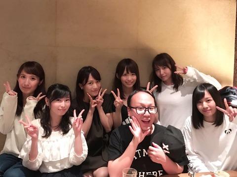 【悲報】SKE48のメンバー複数が男芸人と飲み会・・・
