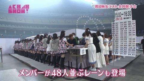 【AKB48G】某メンバー「握手会で単推しです!って言ってたのに、その後に隣のレーンに並んでるのを見たら震えが止まらなかった…」
