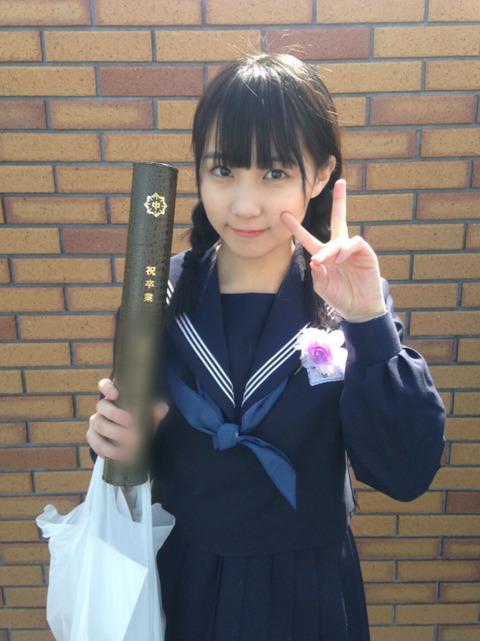 【HKT48】みくりん( ̄(工) ̄)「中学卒業しました。皆さんにも最後の中学校生活を送った私の写真を…」【田中美久】