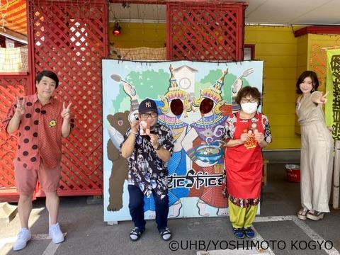 【SKE48】松井珠理奈さん、今は名古屋で住んでいる模様