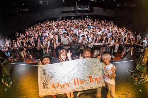 【画像】元NMB48岸野里香のバンドのライブに集まった客層がこちらwww
