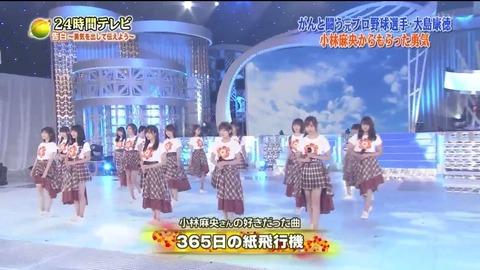 【朗報】AKB48「365日の紙飛行機」が各配信ランキングで爆上げしてる件