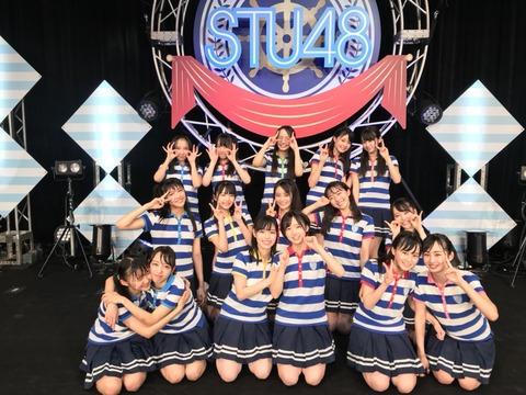 【STU48】出張公演みたけど間違いなくパフォーマンス支店トップレベルになってるぞ!!!