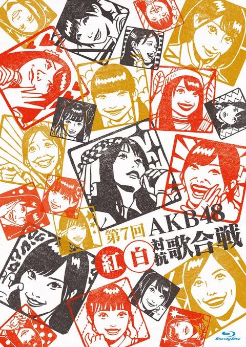 【AKB48紅白】ジャケットの消しゴムはんこ、クオリティ高くね?そのうちはんこスタンプとか公式で出しそう