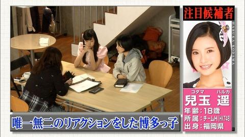【めちゃイケ】なぜ兒玉遥と小嶋真子の放送を許したのか