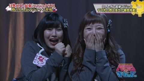 【NMB48】ゆーりたそがめちゃくちゃ疑って万年【太田夢莉】