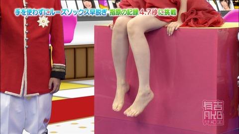 【AKB48G】脚だけで誰か当てる変態スレ