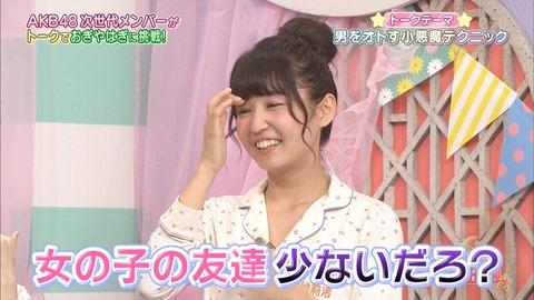 【SKE48】惣田紗莉渚がイジメられてるってスレあったけど「今夜はお泊まりッ」を見て納得してしまった