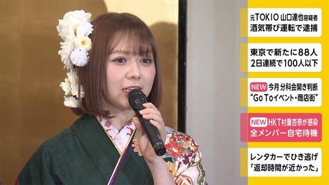 【悲報】コロナ感染の影響で、HKT48のアイアライブが延期になってしまう