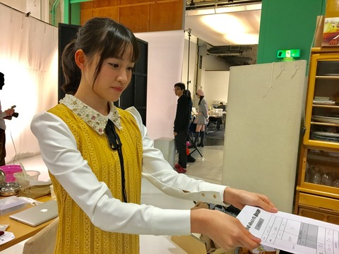 【AKB48総選挙】下口ひなな「自分はAKBの中で1番下だと思ってるけど、目標はフューチャーガールズのセンターの49位」