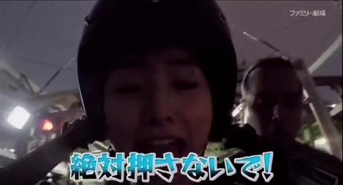 【ネ申テレビ】さっほーのマカオバンジーでのリアクション芸がこちらwww【AKB48・岩立沙穂】